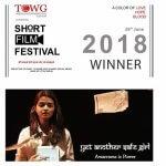 IIM Indore IPM Students Team Five Owl Films Wins Award for Short Film