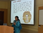 Guest Lecture on Pt. Deendayal Upadhayay
