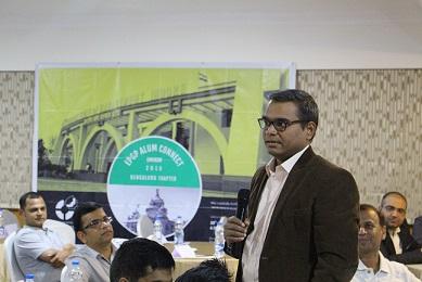 IIMIKON-EPGP-Bangalore2