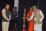 INDAM Conference 2017 Concludes at IIM Indore