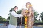 Gandhi Jayanti & Lal Bahadur Shastri Jayanti Celebrated at IIM Indore