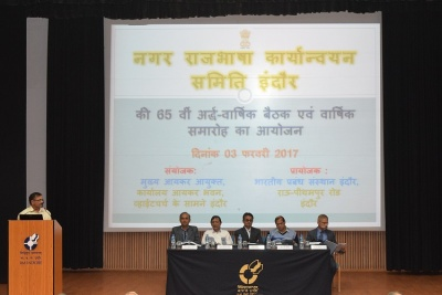 IIM Indore Book Launch (1)