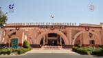 IIM Indore Receives NIRF Rank #6