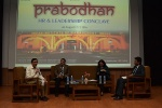 PRABODHAN- HR & Leadership Conclave Begins at IIM Indore