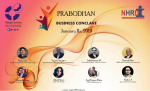 PRABODHAN 2019 - THE ANNUAL HR AND LEADERSHIP CONCLAVE